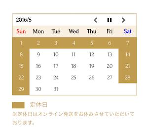 スクリーンショット 2016-04-27 17.42.32